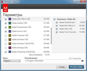 Adobe Premiere Pro картинка №1